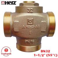 Термосмесительный клапан HERZ TEPLOMIX DN32 1 1/2″ (55°С)