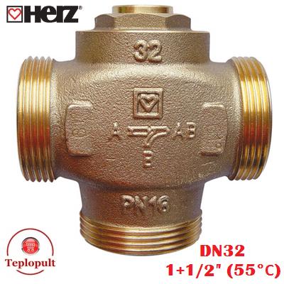 Термозмішуючий клапан HERZ TEPLOMIX DN32 1 1/2″ (55°С)