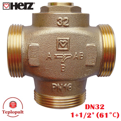 Термосмесительный клапан HERZ TEPLOMIX DN32 1 1/2″(61°С)