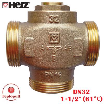 Термозмішуючий клапан HERZ TEPLOMIX DN32 1 1/2″ (61°С)