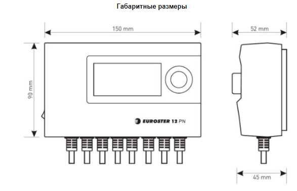Автоматика EUROSTER 12PN (тижневий, 2нас.,вент,шнек)
