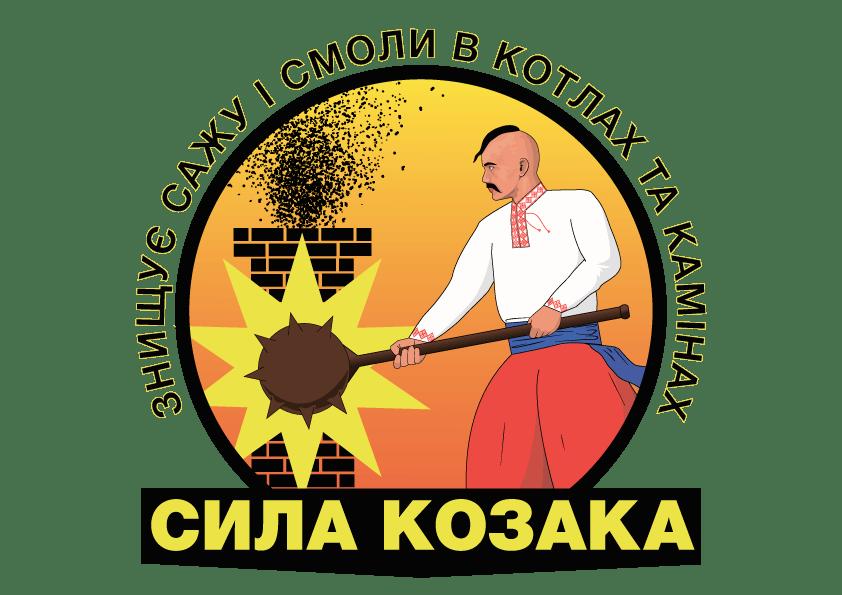 очисник сила козака