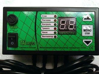 Автоматика для котла TAL RT-22 (1 насос + 1 вент)