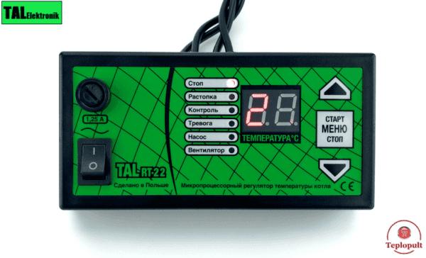 Автоматика TAL RT-22 (1насос+1 вент, вых.на датчик t дым.газов)