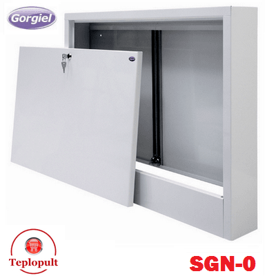 Шкаф коллекторный Gorgiel SGN-0