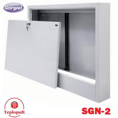 Шкаф коллекторный Gorgiel SGN-2