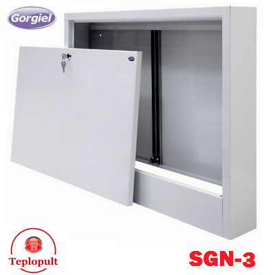 Шкаф коллекторный Gorgiel SGN-3