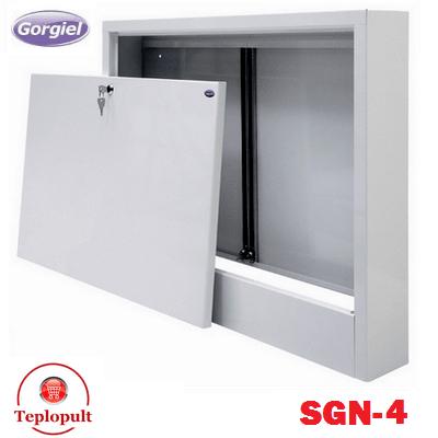 Шафа колекторна Gorgiel SGN-4