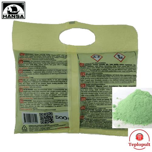 Очиститель дымохода — катализатор Hansa — 0.5 кг (пакет)