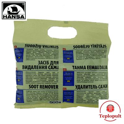 Спалювач сажі Hansa (пакет, 0.5 кг)