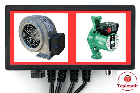 Автоматика для 1 насоса і 1 вентилятора