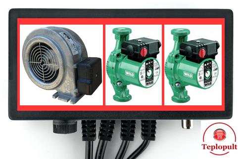 Автоматика для 2 насосів і 1 вентилятора