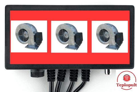 Автоматики для 3 вентиляторов
