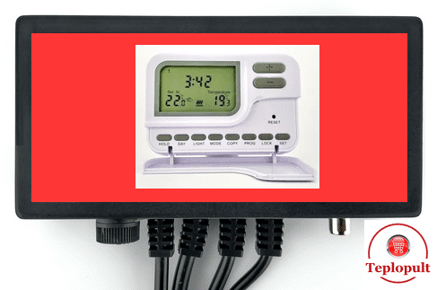 Автоматика з підключенням кімнатного програматора температури
