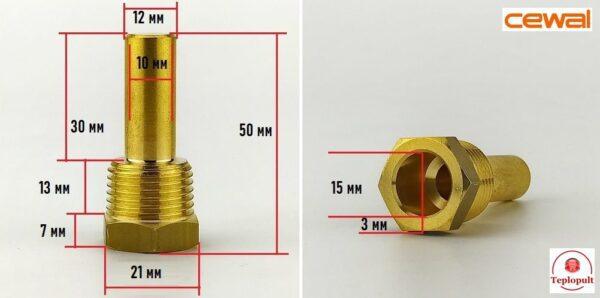Гільза для датчика термометра (діаметр -10/12 мм), 5 см, 1/2″