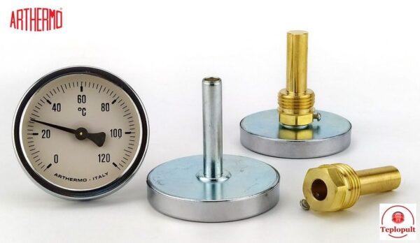 Термометр Arthermo AR-T/B 65, с погружной гильзой