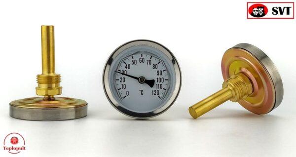 Термометр SVT T63, аксиальный с погружной гильзой