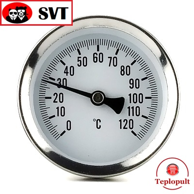 Термометр SVT T63, аксіальний, з латунною гільзою