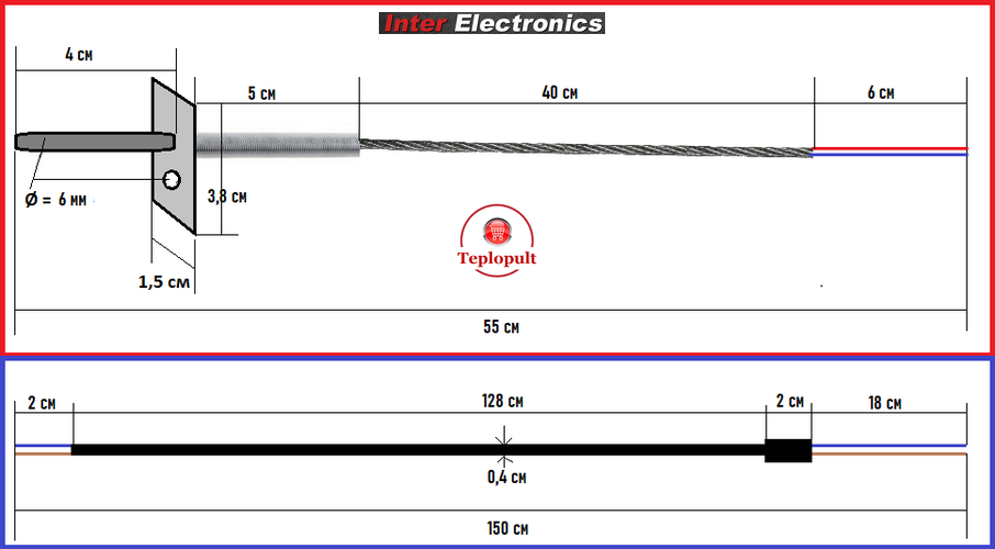 Inter Electronics