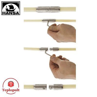 Ручка HANSA для комплекту Tornado, секційна, гнучка, 1м